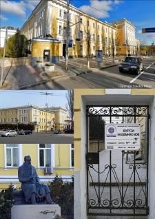 Центр был создан в 2002 году,  в желтом корпусе Института филологии Киевского Национального Университета им.Т.Шевченко